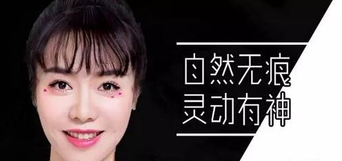 茸城论坛 69 信息超市 69 公众广告 69 重庆做双眼皮丨还是超雅
