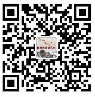 """灌水中心-  看到""""袁湘琴""""是否让你想到了植树?  对的,曾经一度在公众视线之中慢慢淡出  尤其是结婚之后(9)"""