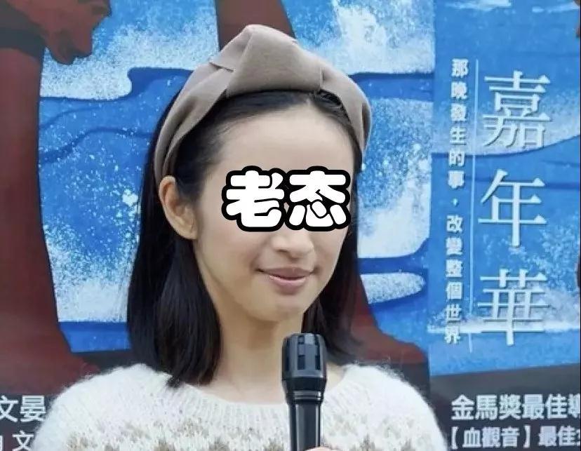 """灌水中心-  看到""""袁湘琴""""是否让你想到了植树?  对的,曾经一度在公众视线之中慢慢淡出  尤其是结婚之后(1)"""