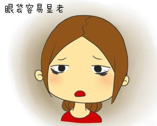 你的眼睛比脸部皮肤早衰老了8年…64 作者:不在不再b 帖子ID:89837